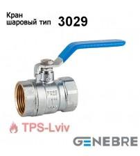 Кран кульовий GENEBRE Тип 3029