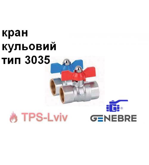 Кран кульовий GENEBRE Тип 3035//37